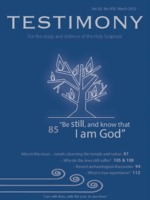 March 2012 Testimony magazine cover