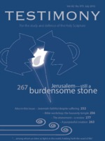 July 2012 Testimony magazine cover