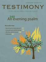 September 2013 Testimony magazine cover